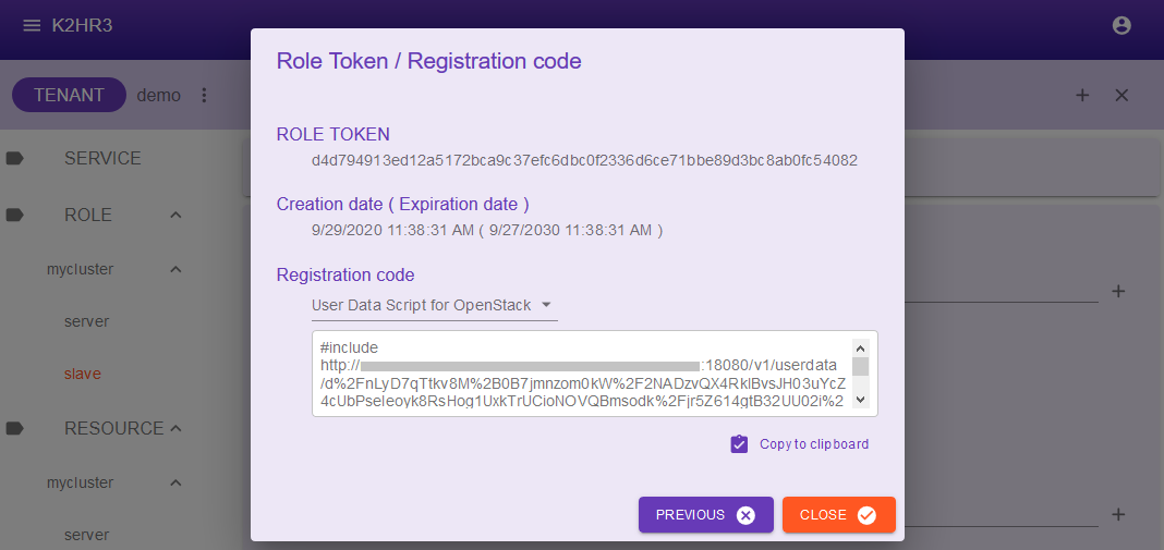 K2HR3 - Role token/Registration code